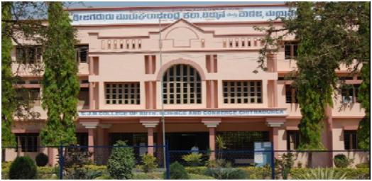 S.J.M College of Arts, Science and Commerce, Chandravalli, Chitradurga